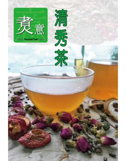 清秀茶 -15 茶包裝