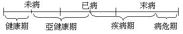2018-04-06_062200